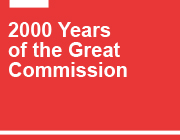 porterbrookaustin-bd-2000 years of the great commission